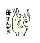母上さんへの気持ちを代弁するウサギ(個別スタンプ:37)