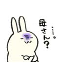 母上さんへの気持ちを代弁するウサギ(個別スタンプ:38)