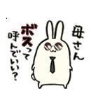 母上さんへの気持ちを代弁するウサギ(個別スタンプ:39)