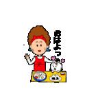 あかぼーママと犬っころのスタンプ(個別スタンプ:01)