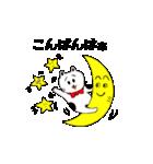 あかぼーママと犬っころのスタンプ(個別スタンプ:04)