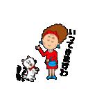 あかぼーママと犬っころのスタンプ(個別スタンプ:05)