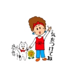 あかぼーママと犬っころのスタンプ(個別スタンプ:06)
