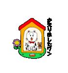 あかぼーママと犬っころのスタンプ(個別スタンプ:07)