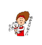 あかぼーママと犬っころのスタンプ(個別スタンプ:08)