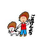 あかぼーママと犬っころのスタンプ(個別スタンプ:09)