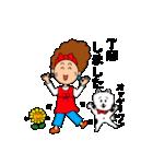 あかぼーママと犬っころのスタンプ(個別スタンプ:15)