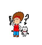 あかぼーママと犬っころのスタンプ(個別スタンプ:16)