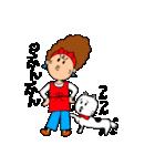 あかぼーママと犬っころのスタンプ(個別スタンプ:19)