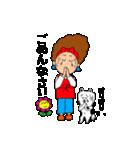 あかぼーママと犬っころのスタンプ(個別スタンプ:20)