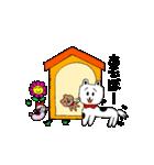 あかぼーママと犬っころのスタンプ(個別スタンプ:23)