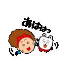 あかぼーママと犬っころのスタンプ(個別スタンプ:30)