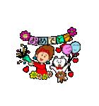あかぼーママと犬っころのスタンプ(個別スタンプ:31)