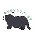 もっちり黒猫の可愛くて使いやすいスタンプ(個別スタンプ:02)