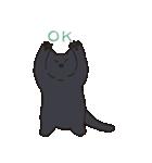 もっちり黒猫の可愛くて使いやすいスタンプ(個別スタンプ:04)