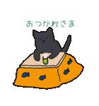 もっちり黒猫の可愛くて使いやすいスタンプ(個別スタンプ:05)