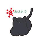 もっちり黒猫の可愛くて使いやすいスタンプ(個別スタンプ:06)