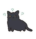 もっちり黒猫の可愛くて使いやすいスタンプ(個別スタンプ:07)