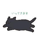 もっちり黒猫の可愛くて使いやすいスタンプ(個別スタンプ:09)