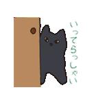 もっちり黒猫の可愛くて使いやすいスタンプ(個別スタンプ:12)