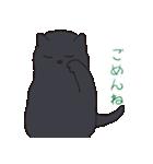 もっちり黒猫の可愛くて使いやすいスタンプ(個別スタンプ:13)