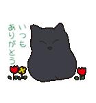 もっちり黒猫の可愛くて使いやすいスタンプ(個別スタンプ:16)