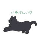 もっちり黒猫の可愛くて使いやすいスタンプ(個別スタンプ:17)