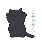 もっちり黒猫の可愛くて使いやすいスタンプ(個別スタンプ:18)