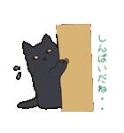 もっちり黒猫の可愛くて使いやすいスタンプ(個別スタンプ:20)