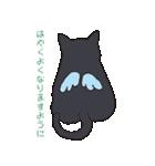 もっちり黒猫の可愛くて使いやすいスタンプ(個別スタンプ:22)