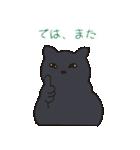 もっちり黒猫の可愛くて使いやすいスタンプ(個別スタンプ:23)