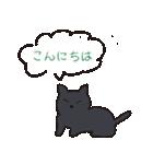もっちり黒猫の可愛くて使いやすいスタンプ(個別スタンプ:24)