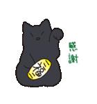 もっちり黒猫の可愛くて使いやすいスタンプ(個別スタンプ:26)