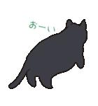 もっちり黒猫の可愛くて使いやすいスタンプ(個別スタンプ:27)