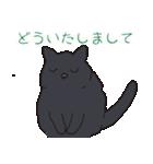 もっちり黒猫の可愛くて使いやすいスタンプ(個別スタンプ:28)