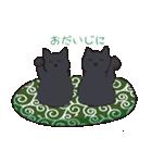 もっちり黒猫の可愛くて使いやすいスタンプ(個別スタンプ:30)