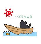 もっちり黒猫の可愛くて使いやすいスタンプ(個別スタンプ:31)