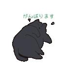 もっちり黒猫の可愛くて使いやすいスタンプ(個別スタンプ:32)