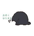 もっちり黒猫の可愛くて使いやすいスタンプ(個別スタンプ:36)