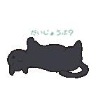 もっちり黒猫の可愛くて使いやすいスタンプ(個別スタンプ:37)