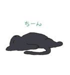 もっちり黒猫の可愛くて使いやすいスタンプ(個別スタンプ:38)