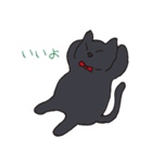 もっちり黒猫の可愛くて使いやすいスタンプ(個別スタンプ:39)