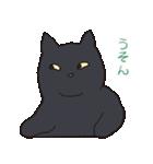 もっちり黒猫の可愛くて使いやすいスタンプ(個別スタンプ:40)