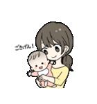 ママと赤ちゃんの日常(個別スタンプ:01)