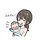 ママと赤ちゃんの日常(個別スタンプ:02)