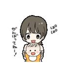 ママと赤ちゃんの日常(個別スタンプ:04)