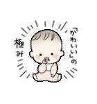 ママと赤ちゃんの日常(個別スタンプ:05)