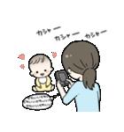 ママと赤ちゃんの日常(個別スタンプ:06)