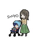 ママと赤ちゃんの日常(個別スタンプ:07)