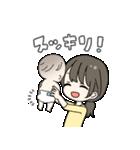 ママと赤ちゃんの日常(個別スタンプ:09)